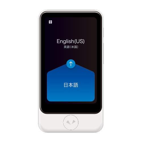 Pocketalk Plus Real Time Two-Way Voice & Camera 82 Language Translator- Extra Large...
