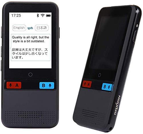 Language Translator Device,Real-time Two-Way Offline Handheld Portable WiFi 2.4 inch IPS...